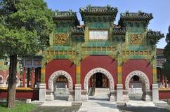 Le stationnement de Beihai, Pékin Image libre de droits