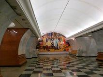Le stazioni della metropolitana altamente decorative di Mosca, Russia immagini stock