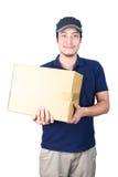 Le stilig asiatisk geende och bärande jordlottnolla för leveransman Royaltyfria Bilder