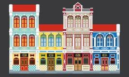 Le style colonial coloré et historique a lié des maisons de terrasse illustration stock
