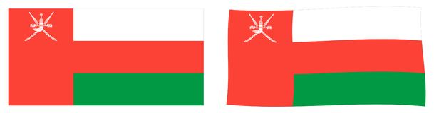 Le Sultanat d'Oman le drapeau Version simple et ondulante légèrement illustration libre de droits