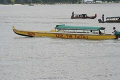 Le Surinam Albina 1 Images libres de droits