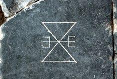 Le symbole a découpé dans la dalle de granit, Amsterdam Photos stock