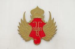 Le symbole du sultanat de Yogyakarta Image libre de droits