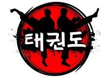 Le Taekwondo Images stock