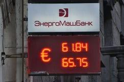 Le taux de change de l'euro Photo stock