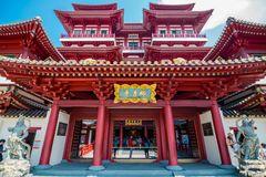 Le temple de relique de dent de Bouddha photo libre de droits