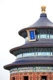 Le temple du ciel à Pékin Photographie stock
