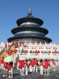Le temple du ciel à Pékin Image libre de droits