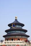 Le temple du Ciel Photos libres de droits