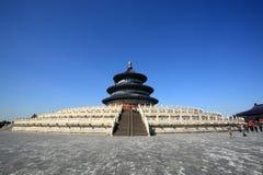 Le temple du Ciel Images libres de droits