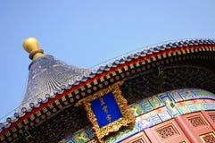 Le temple du Ciel chez Pékin Image libre de droits