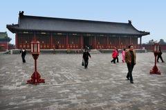 Le temple du Ciel dans Pékin Chine Images libres de droits