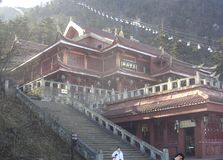 Le temple en Emei Shan, Chine Photo libre de droits