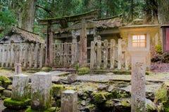 Le temple Okunoin, Koyasan, Wakayama Japon de cimetière Image libre de droits