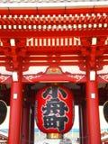 Le temple rouge Sensoji Image libre de droits