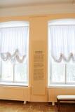 Le tende sulla grande ricezione delle finestre Immagini Stock Libere da Diritti