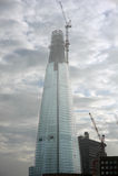 Le tesson, Londres. Photo stock
