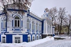 Le théâtre des jeunes dans la ville de Perm Photos stock