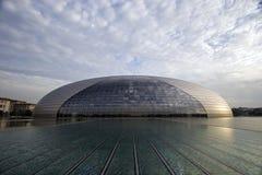 Le théâtre grand national à Pékin photographie stock libre de droits