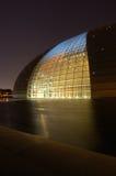 Le théâtre grand national Photo libre de droits
