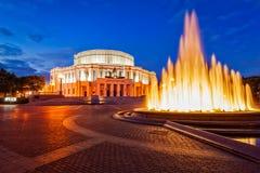 Le théâtre national d'opéra et de ballet de Bolshoi d'universitaire Photographie stock libre de droits