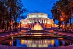 Le théâtre national d'opéra et de ballet de Bolshoi d'universitaire Photo libre de droits