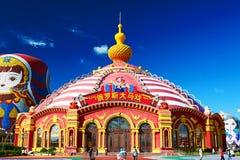 Le théâtre russe de cirque image stock