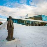 Le théatre de l'opéra d'Oslo est la maison du Norvégien image libre de droits