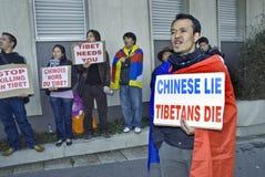 Le Thibet libre Photo libre de droits