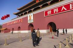 Le Tiananmen, porte de paix merveilleuse, Pékin, aéroport de la Chine Photos libres de droits