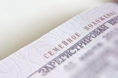 Le timbre dans le passeport du citoyen de la Russie Image libre de droits