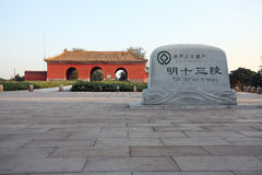 Le tombe di Ming immagini stock