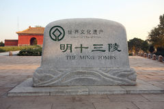 Le tombe di Ming Fotografie Stock
