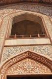 Le tombeau d'Akbar chez Sikandra Photographie stock libre de droits