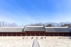 Le tombeau de Jongmyo est un tombeau confucéen et les comprimés d'esprit de k Images stock