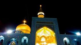 Le tombeau de l'alRida d'Imam Ali Photo stock