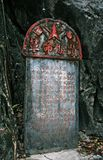 Le tombeau de Martyrâs de bord de la route Image stock