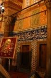Le tombeau de Suleyman Photographie stock