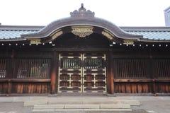 Le tombeau de Yasukuni a été trouvé pour l'enchâssement Photographie stock libre de droits