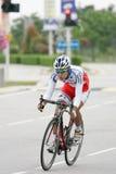 Le Tour de Langkawi 2012 at Putrajaya, Malaysia Stock Image