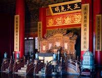 Le trône de l'empereur s le Cité interdite, Pékin Photos libres de droits