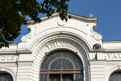 Le Trianon -  theatre and concert hall in Paris. Royalty Free Stock Images