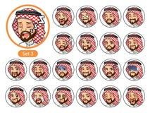 Le troisième ensemble d'avatars saoudiens de conception de personnage de dessin animé d'homme Images libres de droits