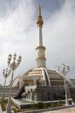 Le Turkménistan Image libre de droits