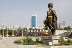 Le Turkménistan Photos stock