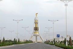 Le Turkménistan Photographie stock