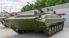 Le véhicule de combat russe d'infanterie Images libres de droits