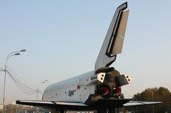 Le vaisseau spatial Image stock
