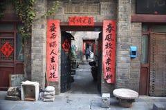Le vecchie abitazioni della città nella vecchia città di Luoyang immagine stock libera da diritti
